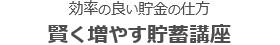 株式会社鬼塚FP事務所